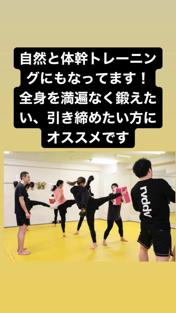 効果 キック ボクシング