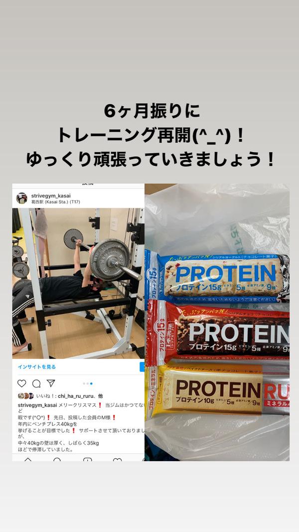健康のため、トレーニング再開!