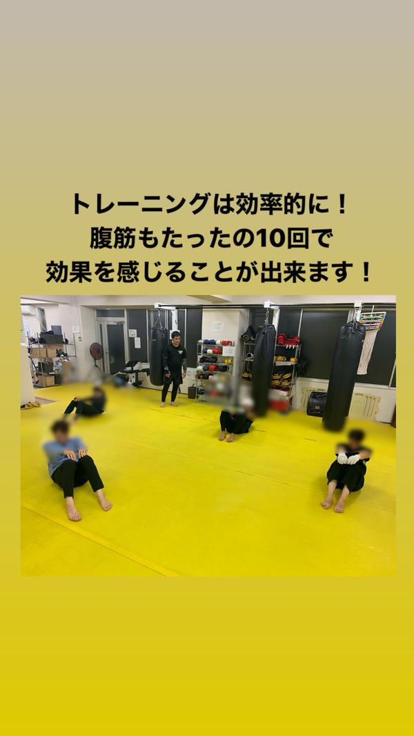 トレーニングは効率的に行いましょう!