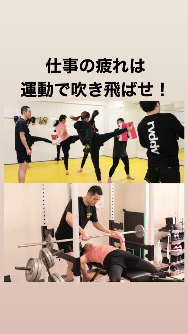疲れを取るための休日なら軽い運動が必要です!