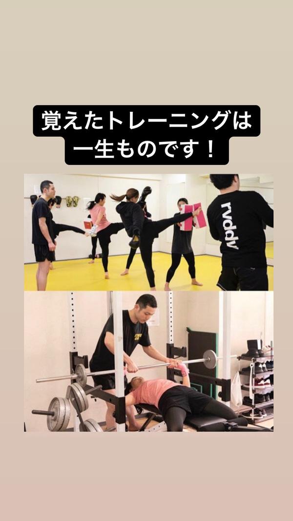一生役に立つ健康的な生活習慣のために運動しよう!