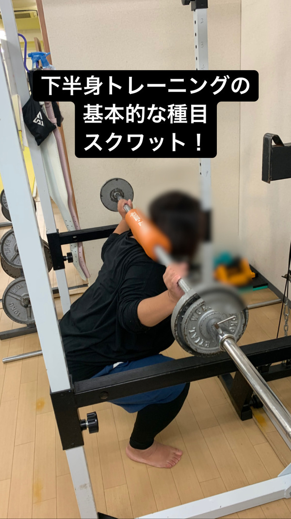 東西線、江戸川区エリアでパーソナルトレーニングなら葛西駅のストライブジム!