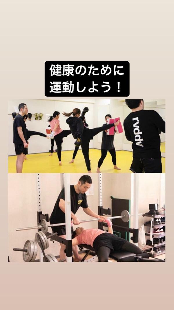 ダイエット、健康のために運動が必要です!