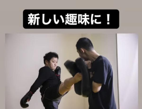 東西線葛西駅でキックボクシングが出来るジムです!